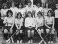 Sr.-Hockey-XI-1979-1980